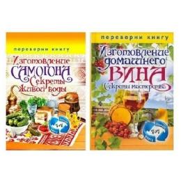 Книга рецептов, тв.переплет, 640 стр