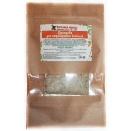 Приправа для нюрнбергских колбасок, 60 гр ( на 2 кг фарша)