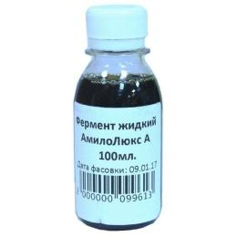 Фермент жидкий АмилоЛюкс А 100 мл