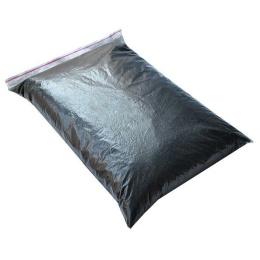 Уголь активированный 1000 грамм